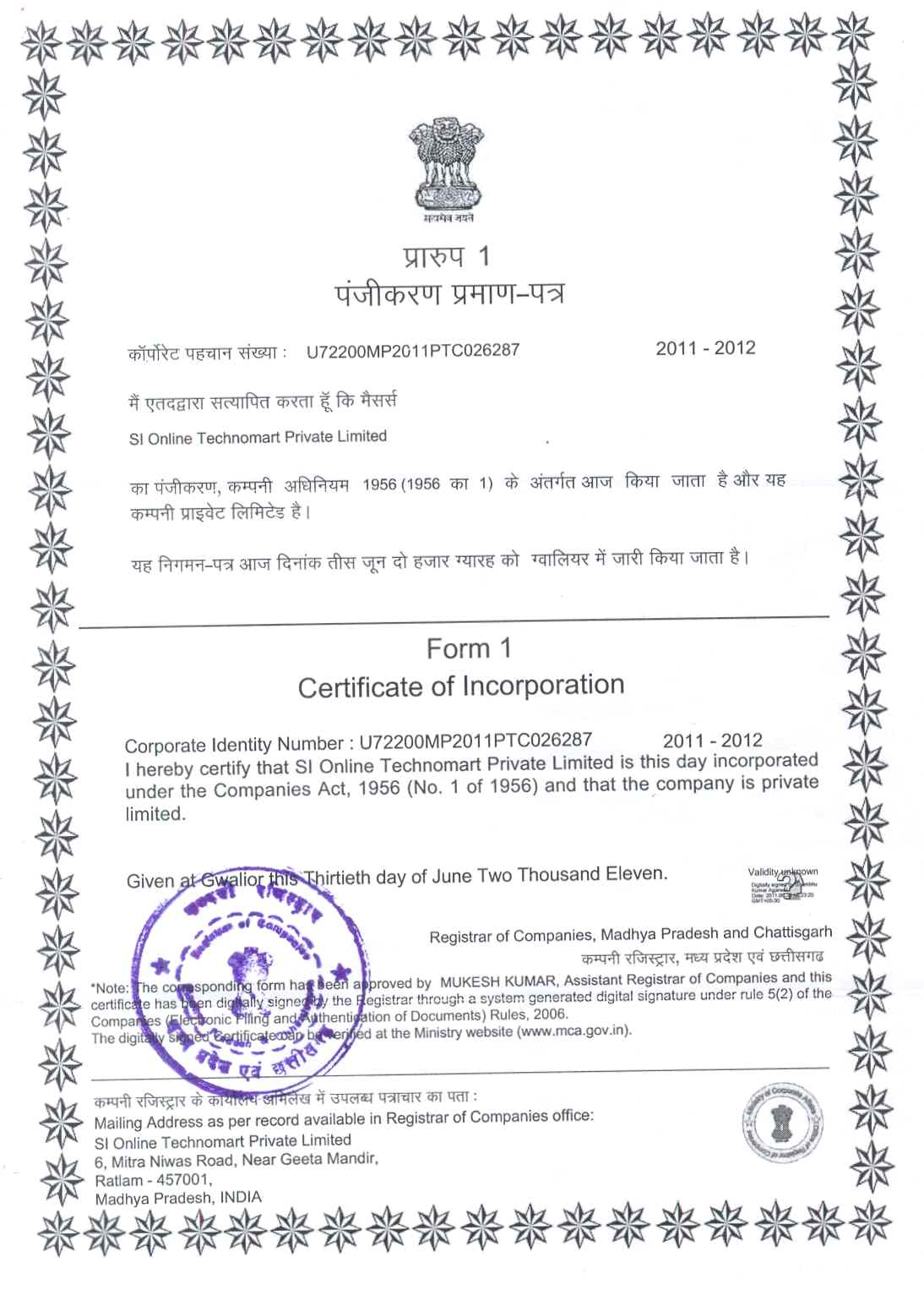 About us sionline about si online technomart private limited certificate of incorporation roc gwalior certificate of registration sionline yelopaper Image collections