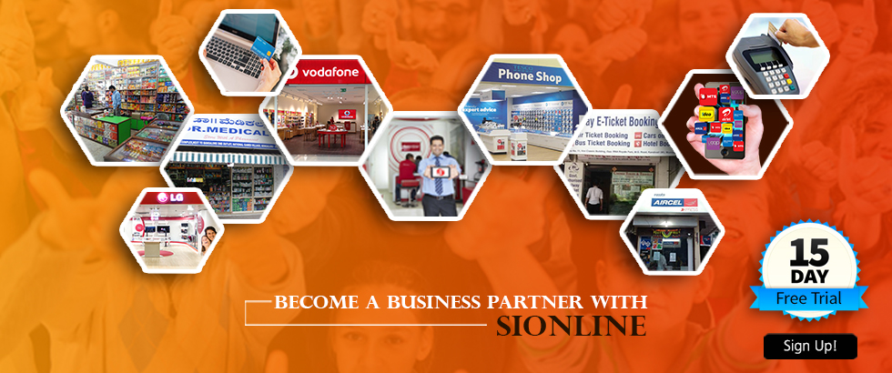 Sionline Distributor 15 Days trial