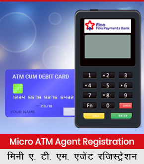 Micro ATM Agent Registration