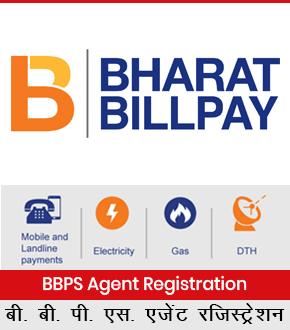 BBPS Agent Registration