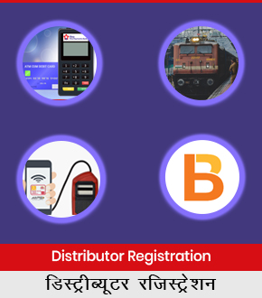 Distributor Registration