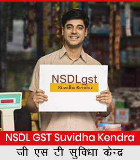 NSDL GST Suvidha Registration
