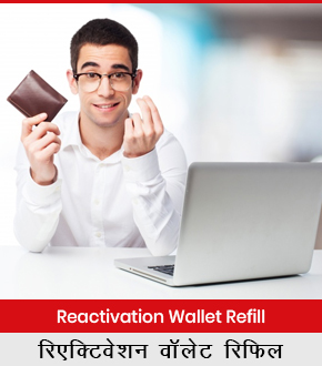 Reactivation Wallet Refill